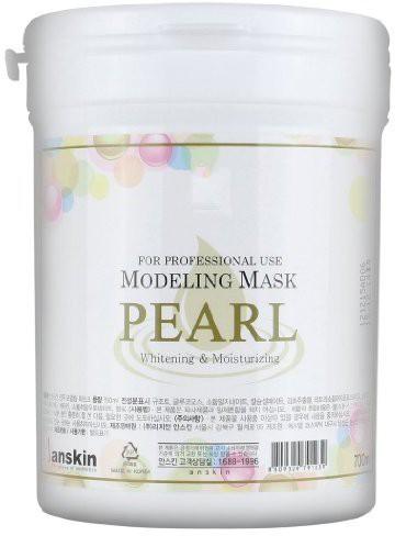 Anskin Modeling Mask Powder Pack Pearl For Whitening & Moisturizing(700 ml)