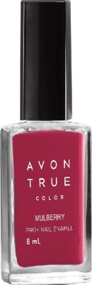 Avon True Color Pro+ Nail Enamel Mulberry(8 ml)