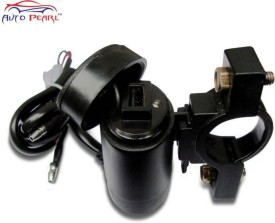 Petrox Water Resistant Bike Mobile Charger-USB For Karizma Bike Mobile Charger( )