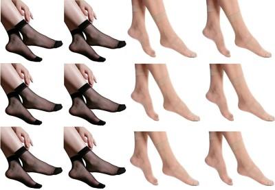 iShop Women Solid Ankle Length Socks(Pack of 12) at flipkart