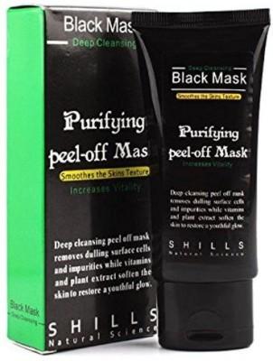 Gluta Black Purifying Peel off Mask(50 ml) at flipkart