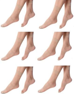 iShop Women Solid Ankle Length Socks(Pack of 6) at flipkart