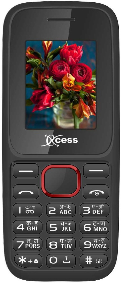 View Xccess X492(Black & Red)  Price Online