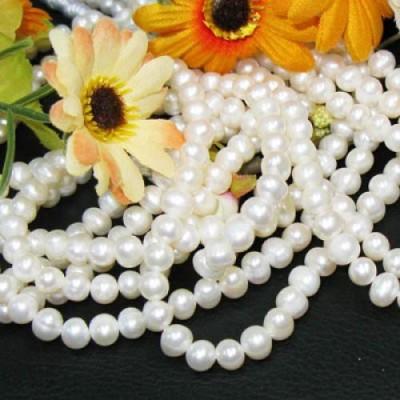 Magideal White Beads(50 g)