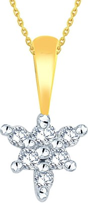 Shuddhi Designer 18kt Diamond Yellow Gold Pendant(Yellow Gold Plated) at flipkart