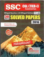 SSC CGL (Tier-I) Examination Bilingual Questions With Bilingual Solution With 30 Sets Solved Paper