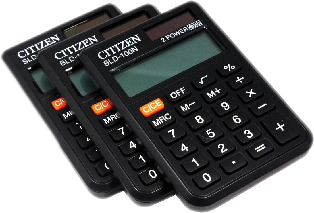 Citizen Calculator Stealodeal Pack Of 3 Sld 100n Basic Calculator8 Digit