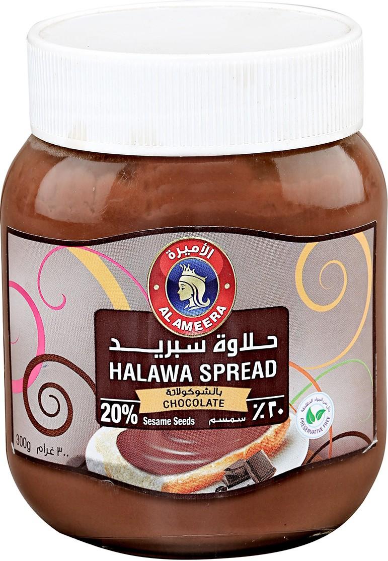 Al Ameera Halawa Chocolate 300 g Spread