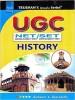 Trueman's UGC NET History 201...