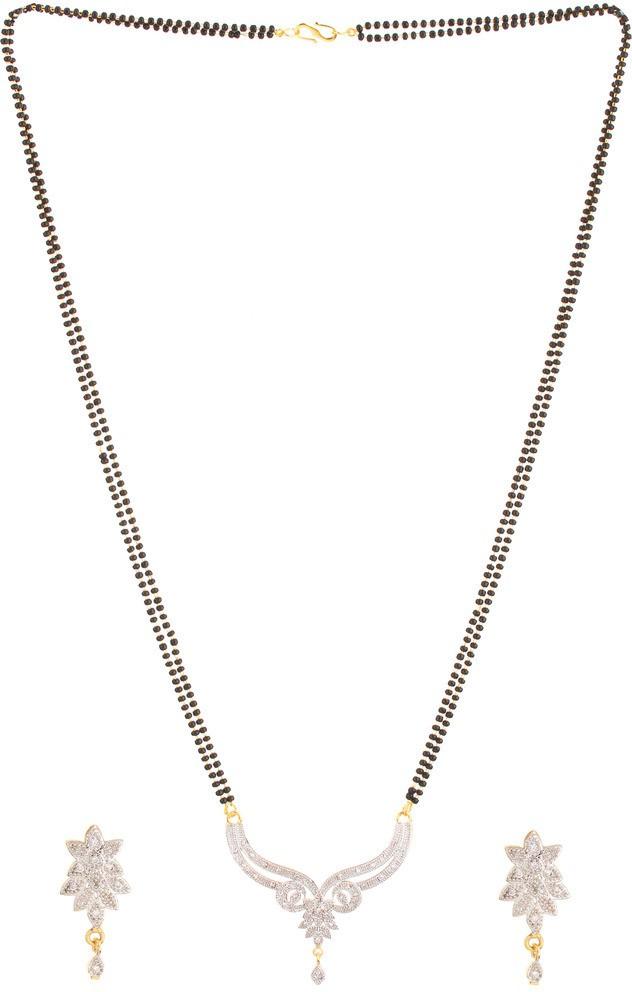 Deals | Silver Jewellery Fulfilled by Flipkart