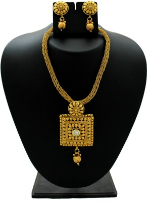 ALTG Copper Jewel Set
