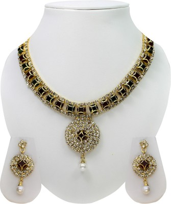 Sarita Brass Jewel Set