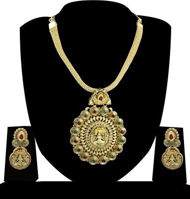 Zaveri Pearls Zinc Jewel Set(Gold, Green, Red) at flipkart