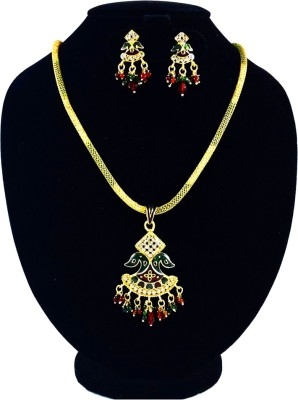 Harini Alloy Jewel Set
