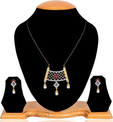 Snazzy Copper, Brass Jewel Set