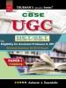 UGC University Grants Commiss...