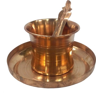 swadesibuyzzar Panchpatra Lota with Pali and Plate 14x14x13 cm Copper Kalash