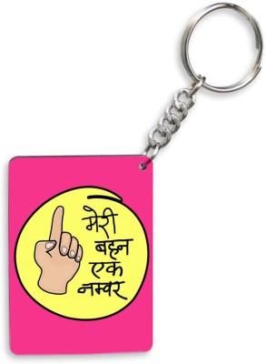 SKY TRENDS GIFT Sky Trends Meri Behan Ek Number,Show In Hand Dark Pink Color Gifts For Happy Rakshabandhan Wood Rectangle Key Chain