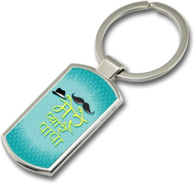SKY TRENDS Mere Pyare Papa With Cap And Black Mustaches Gifts For Father,s Day Rectangle Metal Key Chain