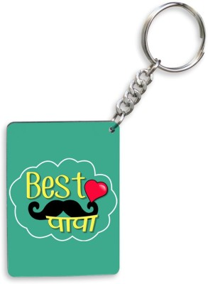 SKY TRENDS GIFT Best Papa With Mustaches and Heart Special Gifts For Father's Day Rectangle Key Chain