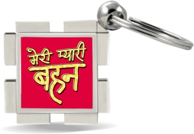 SKY TRENDS Meri Pyari Behan With Yellow Shade Name Color Dark Red Gifts For Brother And Sister For Happy Rakshabandhan Metal Diamond Keychain Key Chain