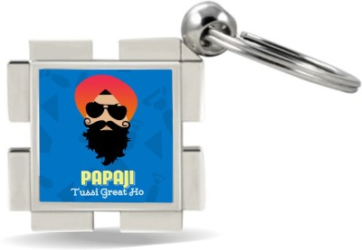 SKY TRENDS GIFT Papa Ji Tussi Great Ho ! With Cute Smile Gifts For Father's Day Metal Key Chain