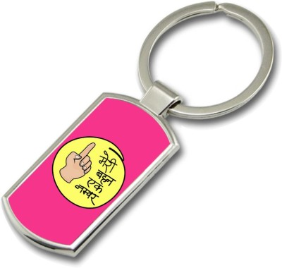 SKY TRENDS Meri Behan Ek Number With Show In Hand Yellow Round Shading & Shade Color Pink Gifts For Brother And Sister For Happy Rakshabandhan Metal Rectangle Key Chain