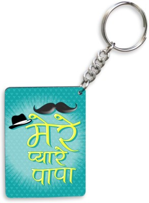 SKY TRENDS GIFT Mere Pyare Papa With Cap And Black Mustaches Special Gifts For Father's Day Key Chain