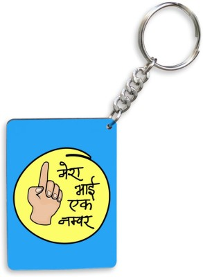 SKY TRENDS GIFT Sky Trends Mera Bhai Ek Number,Show In Hand Blue Color Gifts For Happy Rakshabandhan Wood Rectangle Key Chain