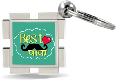 SKY TRENDS GIFT Best Papa With Mustaches and Heart Gifts For Father's Day Metal Key Chain