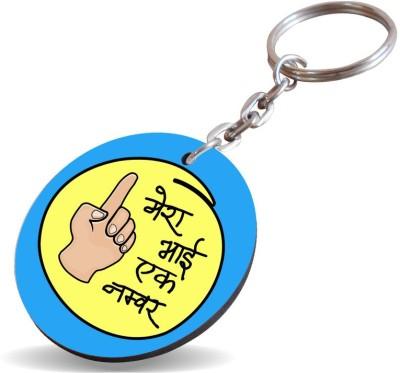 SKY TRENDS Mera Bhai Ek Number Show In Hand Bule Sky Circle Gifts Happy Rakshabandhan Wood Circle Key Chain