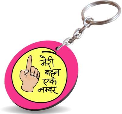 SKY TRENDS Meri Behan Ek Number Show In Hand Pink Design Gifts Happy Rakshabandhan Wood Circle Key Chain