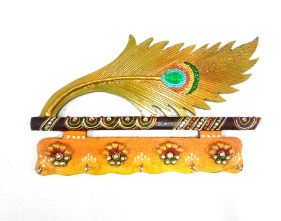 MARIYAM Wooden Key Holder