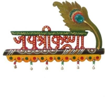 Gruvi Enterprises Jai Shree Krishna Wooden Key Holder