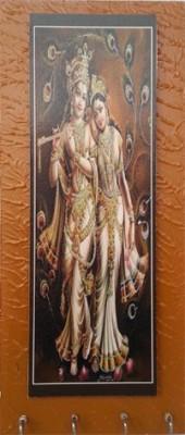 A To Z Sales AZ409 METHI Wooden Key Holder