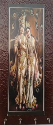 A To Z Sales AZ409BR Wooden Key Holder