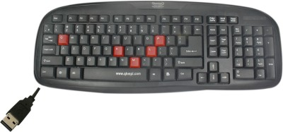 Quantum QHM7408 USB Wired USB Laptop Keyboard