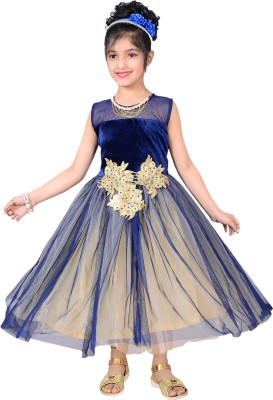 P.R. Creation Cindrella Kids Costume Wear
