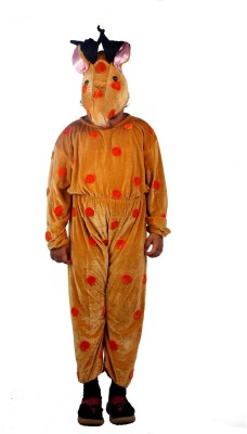 SBD Wild Deer Kids Costume Wear