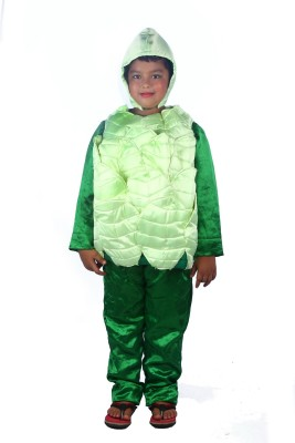 SBD Cabbage Kids Costume Wear