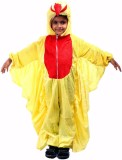 SBD Chicken Kids Costume Wear