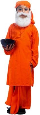 SBD Sai Baba Kids Costume Wear