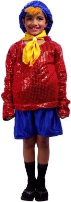 SBD Noddy Kids Costume Wear