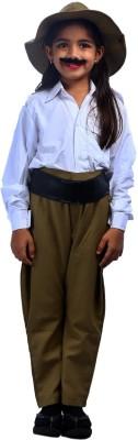 SBD National Heros Bhagat Singh Kids Costume Wear