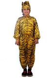 SBD Wild Tiger animal Fancy dress costum...
