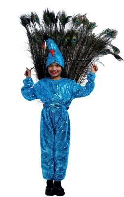 SBD Peacock Fancy Dress Kids Costume Wear