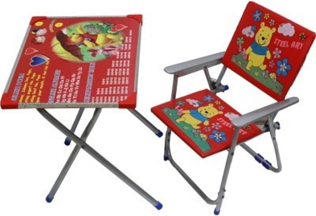 View Sreshta Metal Desk Chair(Finish Color - RED) Furniture (Sreshta)
