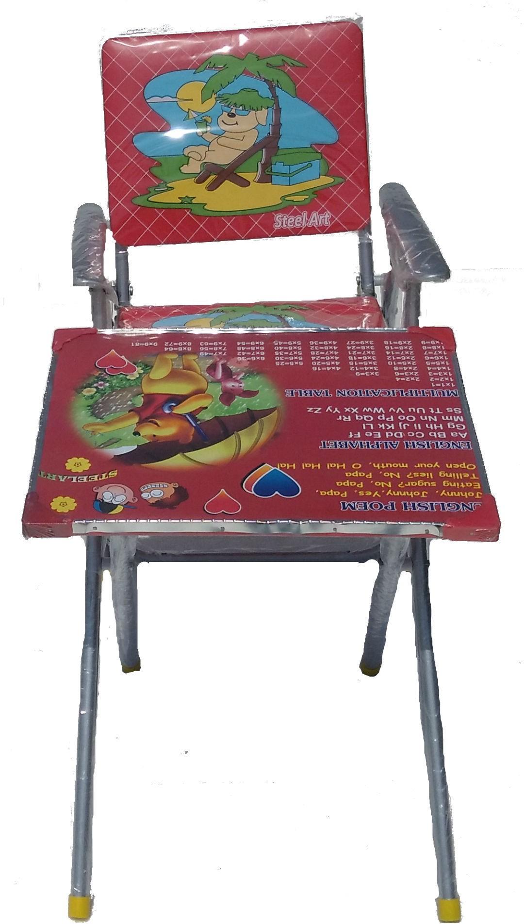 View Sreshta Metal Inflatable Chair(Finish Color - RED) Furniture (Sreshta)