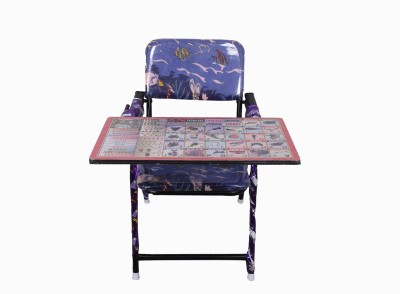 Hi5bazar hi5002 Metal Chair