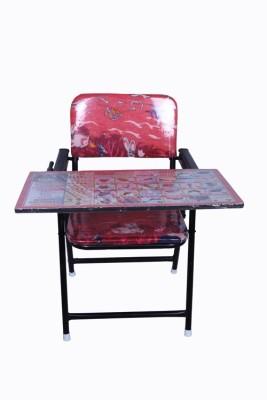 Hi5bazar Study Chair Black Red Metal Chair